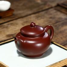 Yixing wysokiej jakości fioletowo-czerwony glina czajniczek zestaw do herbaty kung fu samovar zaparzaczem chiński dzbanek na herbatę produkty zdrowotne i odnowy biologicznej tanie tanio CN (pochodzenie) 301-400 ml Fioletowy gliny teapot Gift box Hand painted First-class products Purple sand Modern simplicity