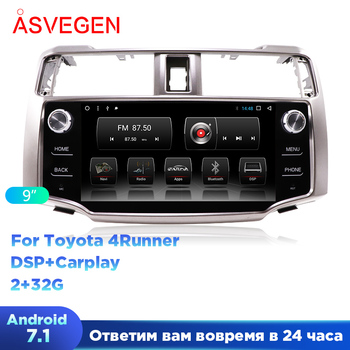 """9"""" Android 7.1 2G 32G Car Multimedia Stereo For Toyota 4Runner 4 Runner With DSP And Carplay Radio Audio GPS Navigation Unit"""
