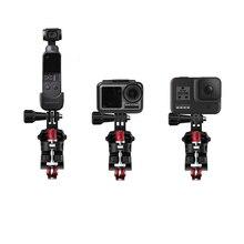 จักรยานเสือภูเขาจักรยานคลิปยึดฐานสำหรับ GoPro 8 7 6 5/OSMO Action/OSMO กระเป๋า gimbal กล้องกีฬาอุปกรณ์เสริม