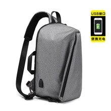 Korean leisure riding bag USB charging sports canvas chest fashion travel shoulder Messenger