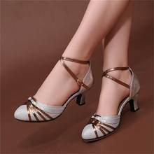 Mulher esporte jazz sapatos de dança latina senhoras ballroom waltz festa social sapatos de dança salto alto sandálias meninas sapatilhas de dança feminino