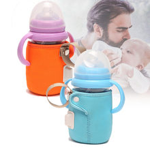 1PCs Portable USB Milk Water Warmer Travel Stroller Insulated Bag Baby Nursing Bottle Heater Bottle Feeding Insulation Cover(China)