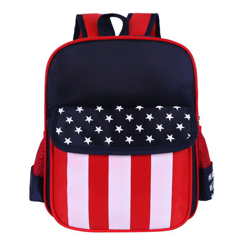 Kindergarten bags custom new boys and girls children shoulder bags Multan