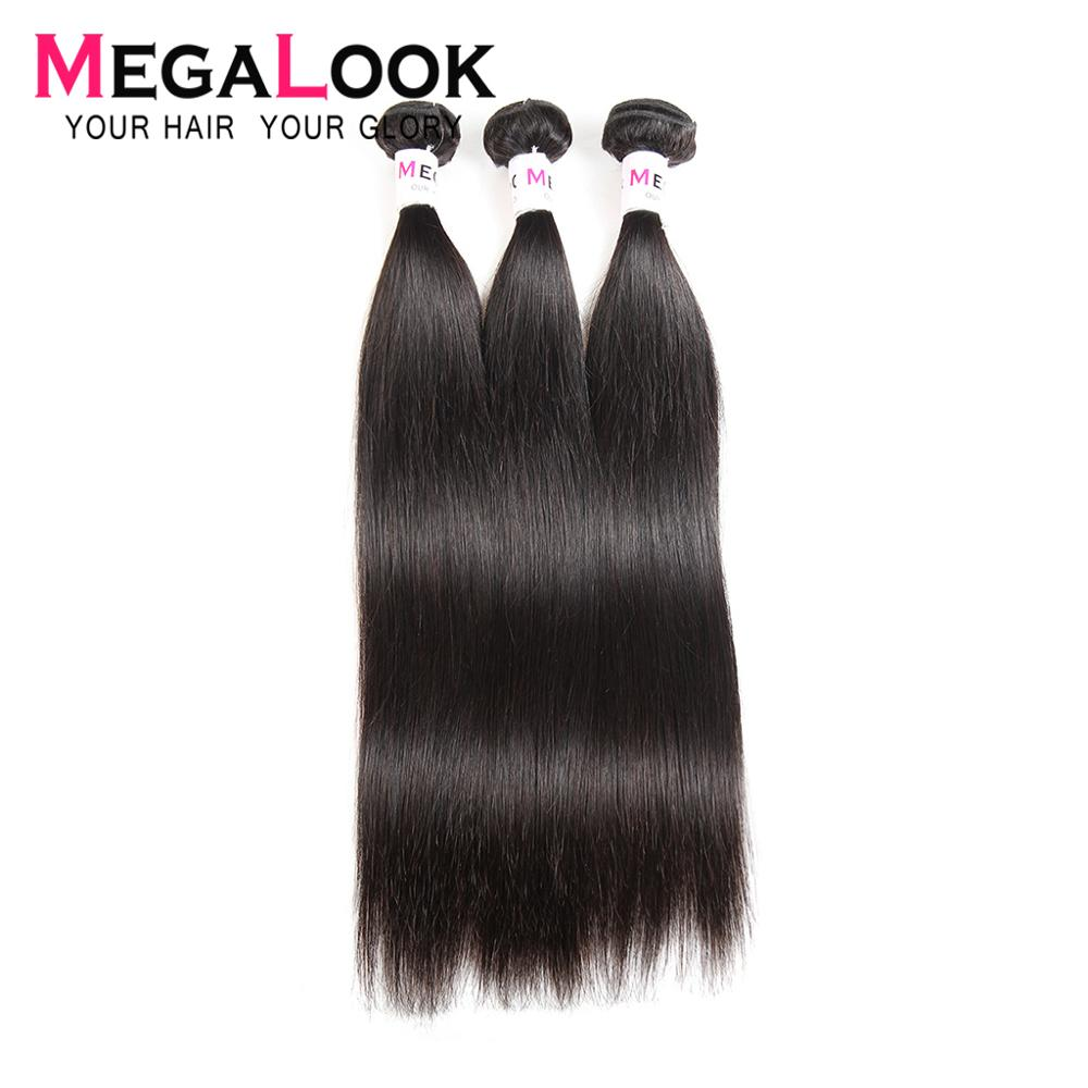 Straight Hair Bundles 3 4 Brazilian Hair Weave Bundles Megalook Remy Natural Color Double Weft Human Hair 30 Inch Bundles