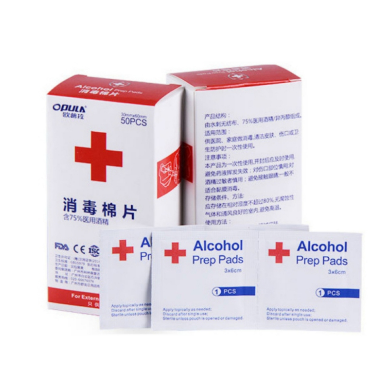 New 50Pcs/box Portable 50pcs/Box Alcohol Swabs Pads Wipes Antiseptic Cleanser Cleaning Sterilization First Aid Home Makeup NewB