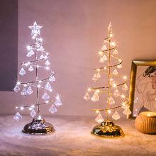 Светодиодный Рождественская елка светильник; Туфли с украшением