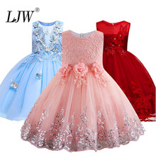2020 Lace Sequins Formal Evening Wedding Gown Tutu Princess Dress Flower Girls Children Clothing Kids Party
