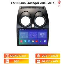 Dàn Âm Thanh Xe Hơi Có Màn Hình Đài Phát Thanh Multimidia Video GPS 2 Din Android 10 Cho Xe Hơi Hàng Nissan Qashqai 1 J10 2006 2013 Carplay