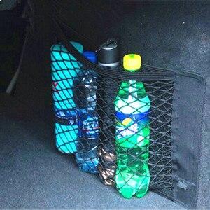 40*25CM Auto Stamm Box Lagerung Tasche Mesh Tasche Aufkleber Trunk Organizer Für Ford Focus 2 3 1 fiesta Mondeo MK4 MK 4 Transit