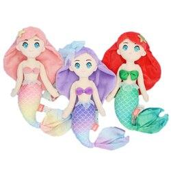Русалочка, рыба, плюш для девочки, рождественский подарок, милая аниме, мягкая кукла, ребенок, милые игрушки