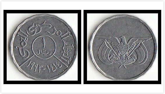 Араб Йемен 1 Рал 1993 издание монеты Азия новая Оригинальная монета Unc Коллекционная версия настоящий редкий памятный