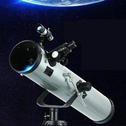 F76700 350 veces HD telescopio astronómico profesional trípode zoom Monocular reflectante para la observación del planeta espacial