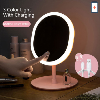 NL Makeup mirror with led mirrors standing mirror touch screen vanity mirror backlit adjustable light desk cosmetic mirrors