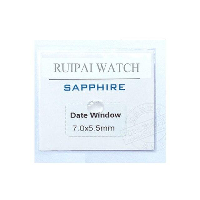 7.0mm5.5mm sapphire
