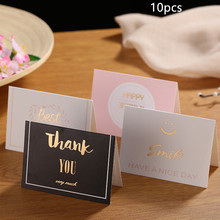10pcs 9.5*7cm Gold Embossed Thank You Card Valentine Christmas Party Wedding Invitation Letter Greeting Cards