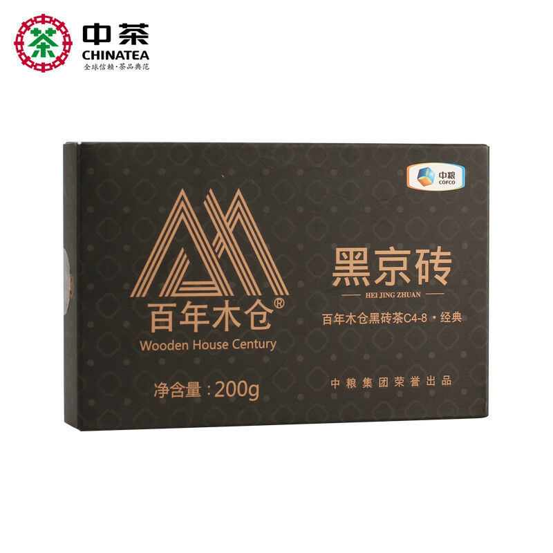HEI JIN ZHUAN * Wooden House Century Hunna Anhua Dark Tea 200g Brick Tea C4-8