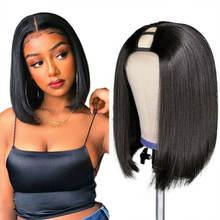 Короткий парик из человеческих волос с u образным вырезом бразильские