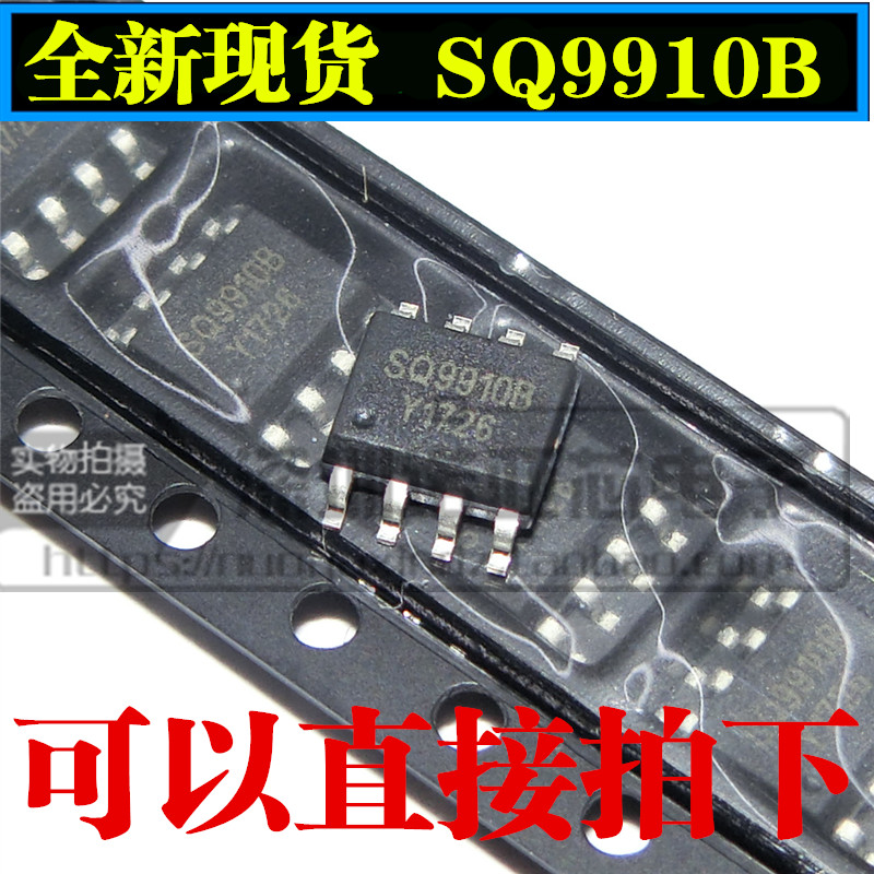 10pcs/lot New Spot SQ9910 9910B HV9910BLG Driver Chip