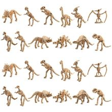 24pcs Dinosaur Petrifaction Skeletons, Assorted Figures Dino Bones, Educational Gift for Science Play, Dino Sand Dig, Party Favo