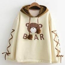 40 @ ładna bluza odzież damska niedźwiedź Cap Top z długim rękawem ze wstążką włochata piłka bluza z kapturem Harajuku Sudadera Mujer Толстовка