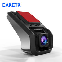Single Camera Dash Cam ADAS Electronic Dog Alloy 1080P Full HD Navigation USB Recorder Mini Hidding Camera for Car Recording U8