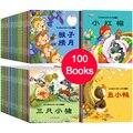 100 книг Классическая Детская книга с рассказами на ночь Раннее Обучение для детей китайская книга с изображением пиньинь на возраст ...