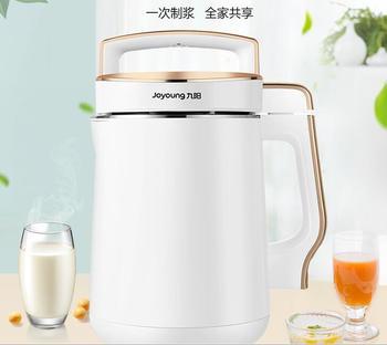 Joyoung Soymilk maker 1.6L filter-free big capacity household multi-function soy milk machine DJ16E-D268 juicer tofu 220V newest электрическая кашеварка joyoung jyzs q3521