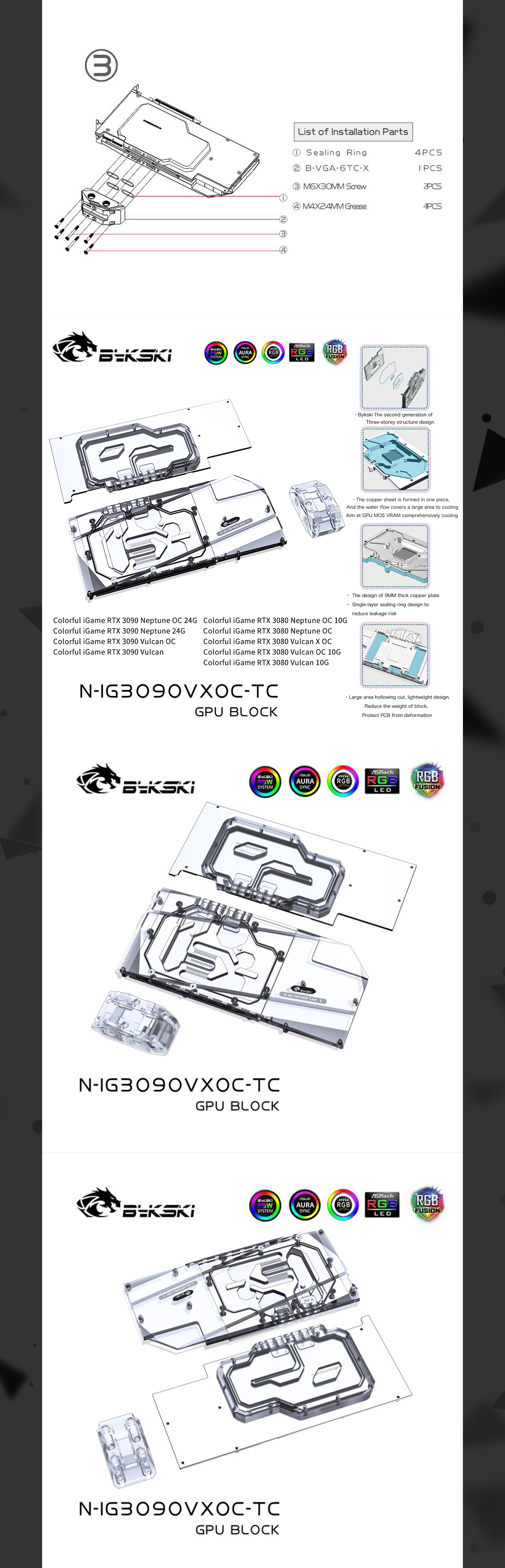 Bykski GPU Block With Active Waterway Backplane Cooler For Colorful iGame RTX 3090 3080Ti 3080 Neptune / Vulcan N-IG3090VXOC-TC