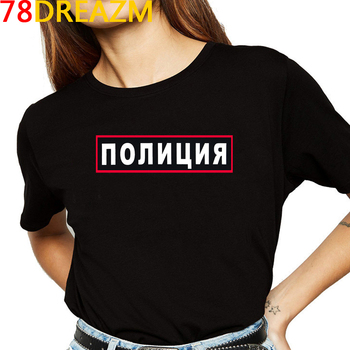 Russian Letter The Police T Shirt Women Vintage Summer Tops Grunge Aesthetic T-shirt Harajuku Graphic Tees Unisex Tshirt Female - discount item  51% OFF Tops & Tees