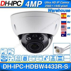 Image 1 - Dahua IPC HDBW4433R S 4MP IP Della Macchina Fotografica Sostituire IPC HDBW4431R S Con POE Slot Per Schede SD IK10 IP67 Dahua Starnight Smart Rilevare