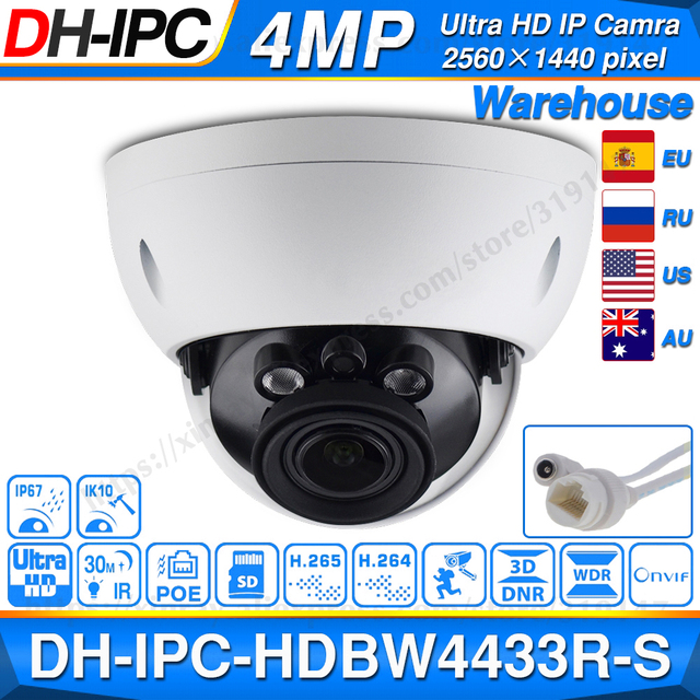 Dahua IPC HDBW4433R S 4MP IP Della Macchina Fotografica Sostituire IPC HDBW4431R S Con POE Slot Per Schede SD IK10 IP67 Dahua Starnight Smart Rilevare