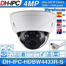 Dahua cámara IP de 4MP IPC HDBW4433R S, IPC HDBW4431R S de repuesto con ranura para tarjeta SD POE IK10 IP67 Dahua, detección inteligente Starnight