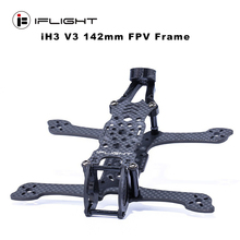 IFlight iH3 V3 142mm 3-inch carbon fiber FPV frame with 3mm arm compatible 1106 engine / emax 3024 drone propeller