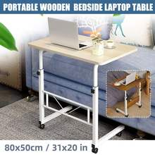 80x40/80x50CM flexible movement Computer Table Adjustable  Laptop Desk Rotate Laptop Bed Table Can be Lifted Standing Desk