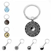 2020 New Popular Yin Yang Tai Chi Keychain Glass Convex Personality Pendant Keychain Gift keychain  gifts for men недорого