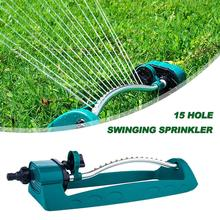 15 Hole Swivel Nozzle Water Spray Nozzle Irrigation Gardening Swing Sprinkler Lawn Agriculture Watering Irrigation System 2019 4 points alloy nozzle automatic rotation lawn watering gardening watering cooling agricultural spray irrigation