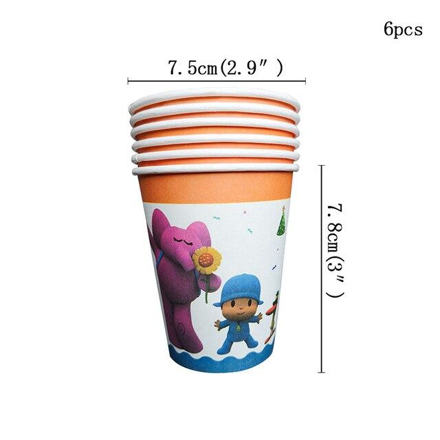 cup-6pcs