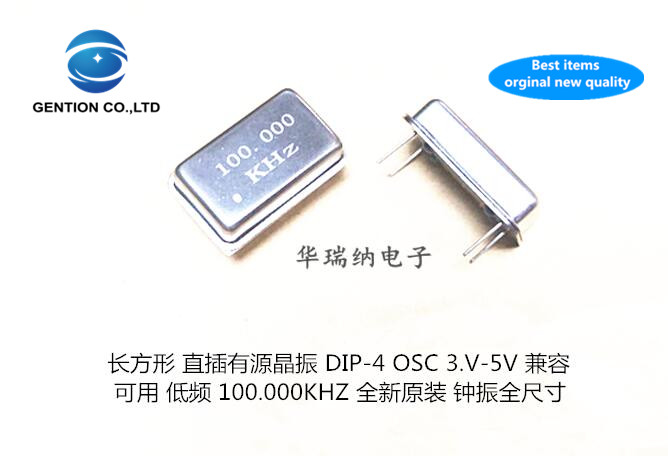2pcs 100% New And Orginal Rectangular 100KHZ 100K 100.000KHZ Active In-line Crystal DIP-4 OSC Low Frequency Clock