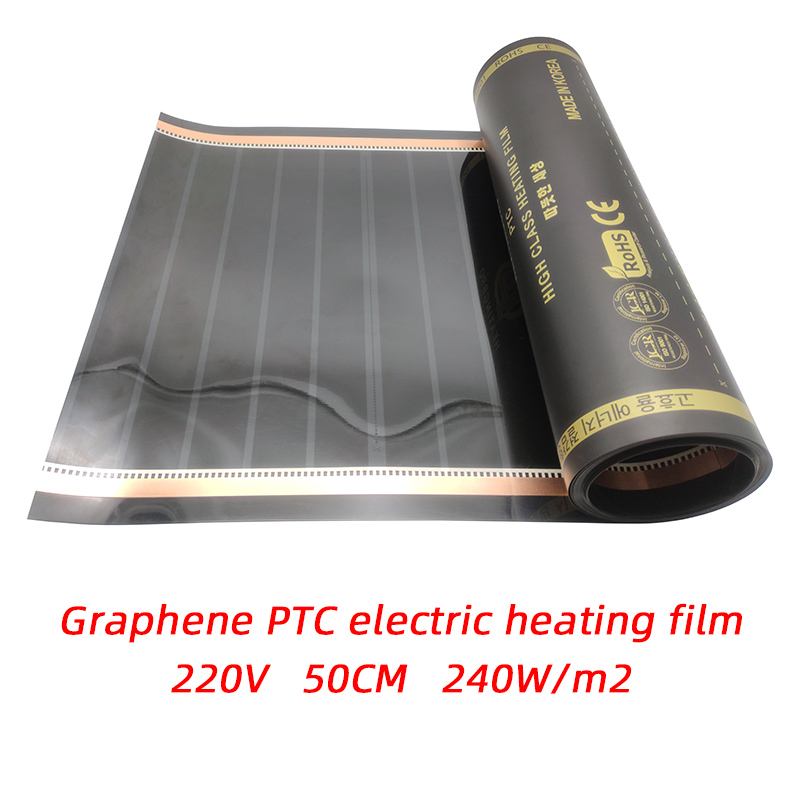NEW 240w Graphene PTC Electric Heating Film Energy Saving Safe And Comfort Floor Heating Household Far Infrared Heating Film