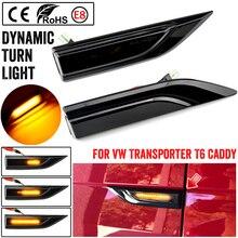2PCS Dynamische Blinker Anzeige Seite Marker Blinker Licht für VW Transporter T5 T6 Multivan Caddy MK4 LED Sequentielle lampe