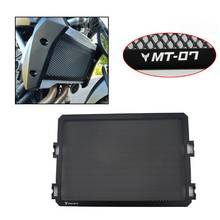 Radiator Grille Guard Protector Fit For Yamaha FZ07 MT07 Moto Cage Tracer 700 XSR 700 MT 07 2013 2017 FZ 07 FZ MT 07