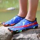 New Summer Water Sho...