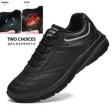 Comfortable Shoes Men Sneakers Waterproof Lightweight Casual Shoes Men 2020 New Tenis Masculino Zapatillas Hombre Plus Size 46