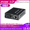 100M/1000M Multimode Ethernet Media Converter Fiber Optic to RJ45 Gigabit MM Duplex Fibra Optica Switch Transceiver FTTH 850nm