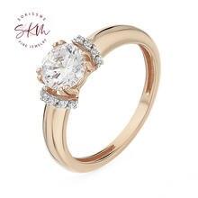 Skm 14k 18k розовое золото кольца для женщин с муассантом свадебные