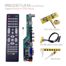 5 OSD juegos RR83.03D Universal controlador de TV LCD Placa de controlador de TV/AV/PC/HDMI/USB/juego + 7KEY + 2ch 8bit 30 pines lvds + 4 lámpara ccfl de vuelta