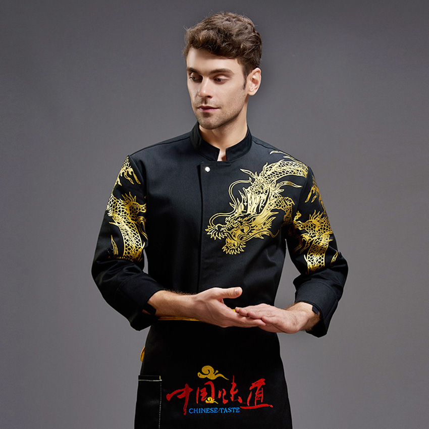 Dragon Printed Stand Collar Long Sleeves Chef Uniform Barber Shop Catering Bakery Cafe Cook Clothes Chef Coat Work Tunic