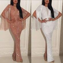 Женское длинное вечернее платье белое блестящее облегающее