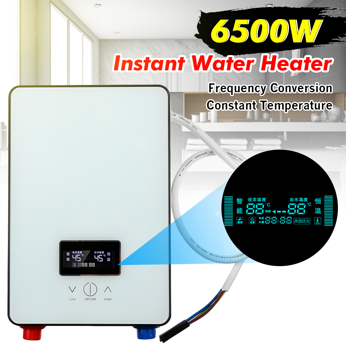 6500W AC220V Instant Water Heater Bathroom Tankless Electric Water Heater Intelligent Self-checking LCD Digital Display White