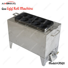 JDQ11/JDQ13/SYJ11 electric/gas 10 holes egg roll cooker roller maker commercial S.steel Egg Sausage Roll making machine